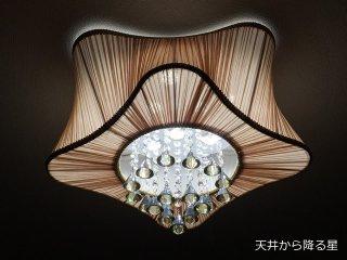 LEDシーリングライト FK003C (インテリア照明 間接照明 ペンダントライト 天井照明 北欧)