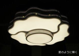 LEDシーリングライト DLKC003 (インテリア照明 間接照明 ペンダントライト 天井照明 北欧)