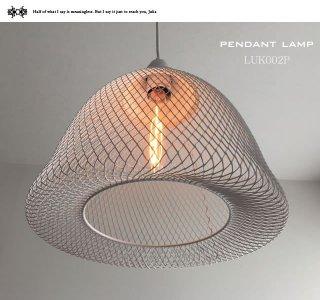 ペンダントライト LUK002P (インテリア照明 天井照明 北欧 お洒落)