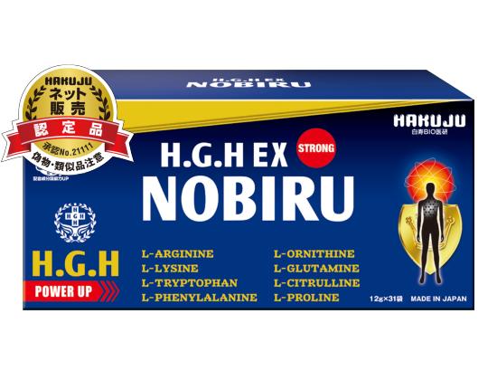 白寿 H.G.H EX NOBIRU <1箱>