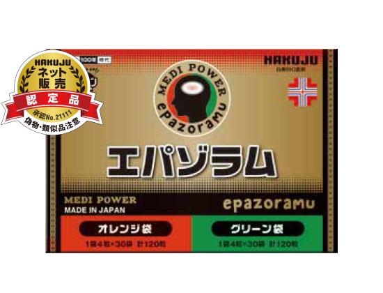 白寿 エパゾラム <1箱>