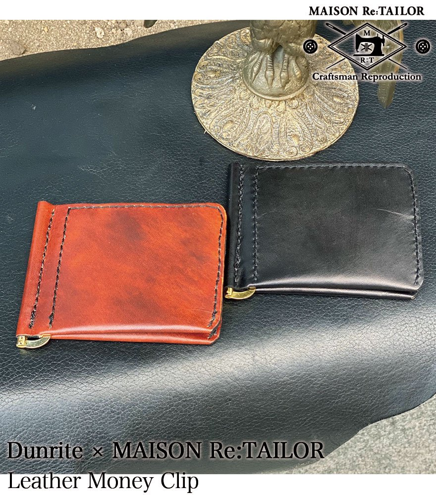 DUNRITE LEATHER WORKS×MAISON Re:TAILOR LEATHER MONEY CLIP 2Color