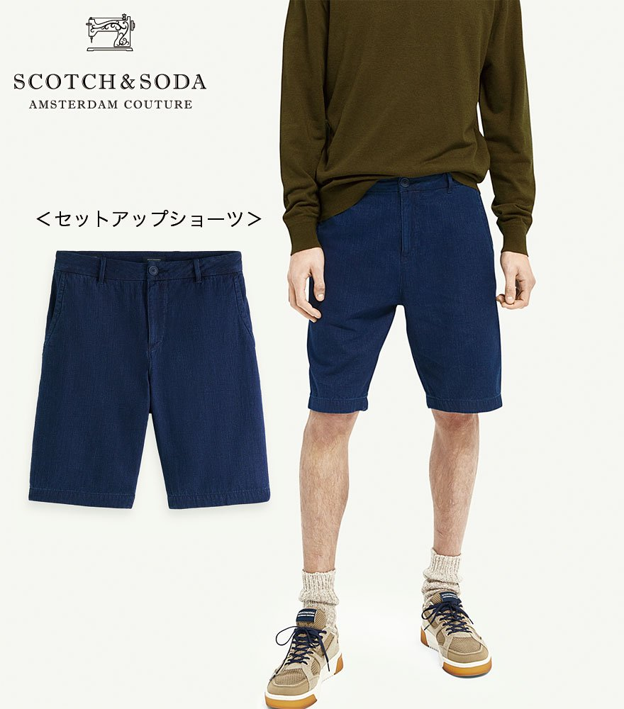 <img class='new_mark_img1' src='https://img.shop-pro.jp/img/new/icons14.gif' style='border:none;display:inline;margin:0px;padding:0px;width:auto;' />SCOTCH&SODA/スコッチ&ソーダ デニムショーツ  Fave cotton & linen blend chino short 292-32520【161202】