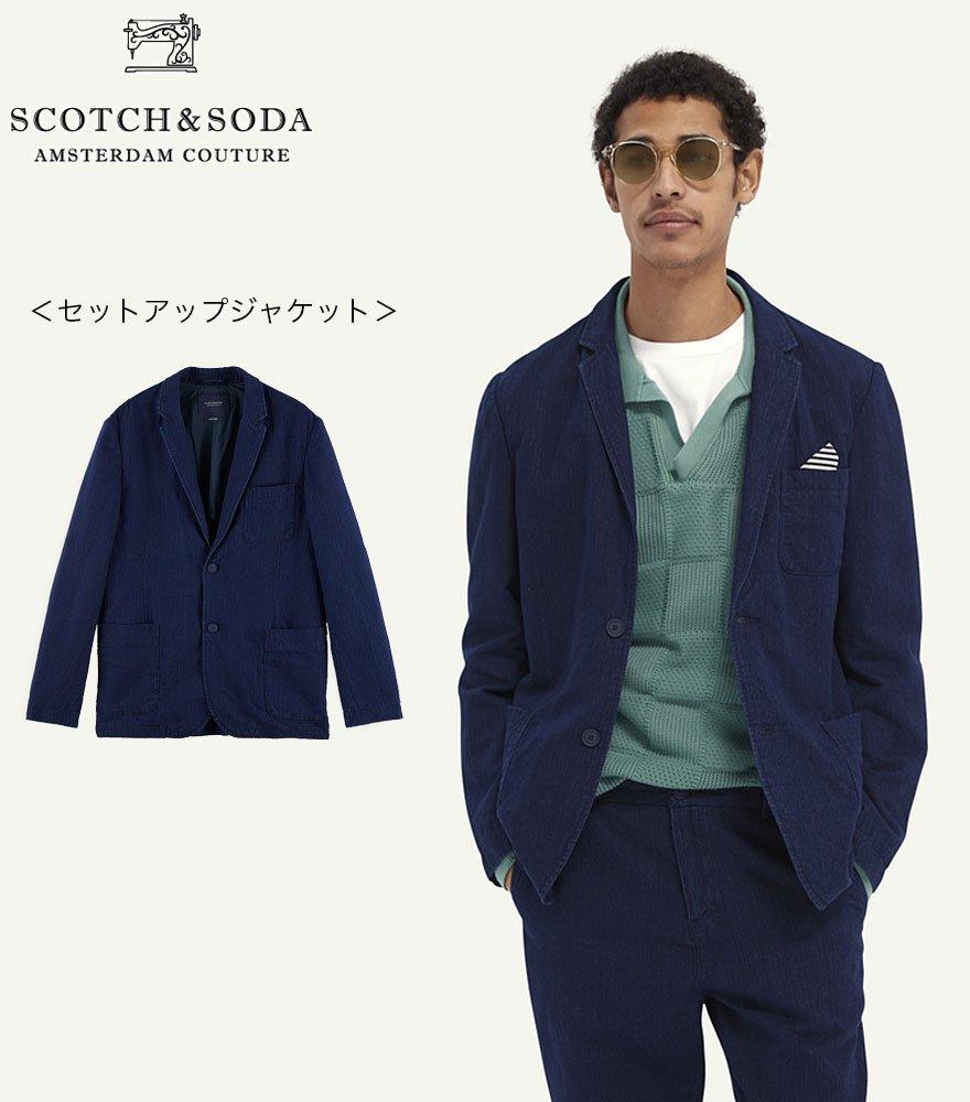 SCOTCH&SODA/スコッチ&ソーダ デニムジャケット  Indigo cotton-linen blend blazer 292-31700【159573】