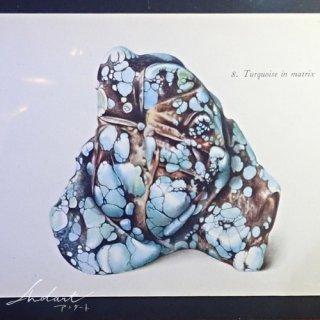 【 Andart 】 半貴石の図版 / マトリックスターコイズ・アメジスト