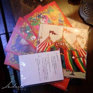 【 nanakusabue 】オリジナルアルバム「虹を探して」ポストカードセット