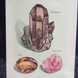 【 Andart 】鉱物の図版 / スモーキークォーツ・クリソプレースetc…