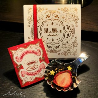 【 Andart 】 「 星に願いを 」 Strawberry Moon   / 初夏限定フレーバードティー