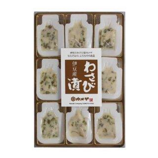 新鮮パックわさび漬(6g×18P)