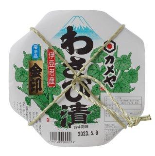 金印 わさび漬(180g)