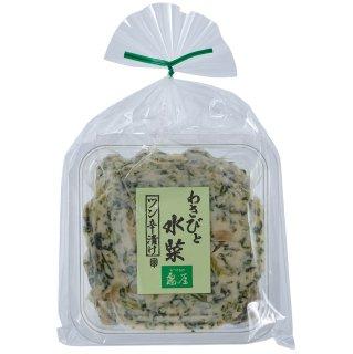 わさびと水菜(170g)