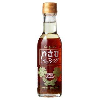 わさびドレッシング(180ml)