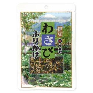 わさびふりかけ(袋)(40g)