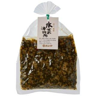 水菜の油炒め(180g)