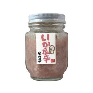 いか塩辛 糀漬 (120g)