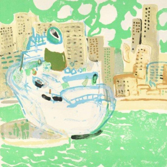 白い舟(グリーン)【SOLD OUT】