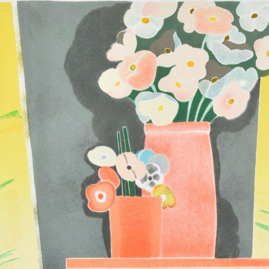 ピンクの花瓶【SOLD OUT】
