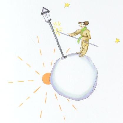 星の王子様 9【SOLDOUT】