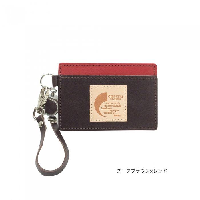 【ビー・ピスク/モニカ(日本製)】カルクル定番のパスケース パスケース