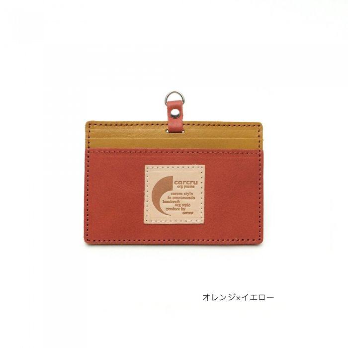 【ビー・ピスク/モニカ(日本製)】カルクルの定番IDホルダー IDホルダー