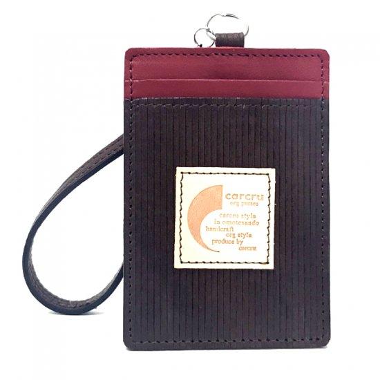 【ビー・ピスク/ストライプ(日本製)】和の雰囲気を醸し出す便利なパスケース<br>リール付きパスケース