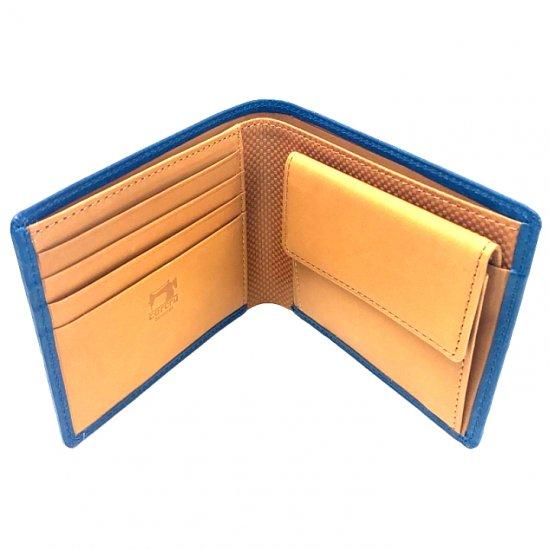 【アウトレット】イタリアンベジタブルレザーを使った本格化二つ折り札入れ 小銭入れ付き二つ折り札入れ