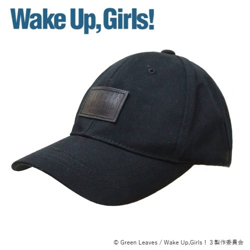 <img class='new_mark_img1' src='https://img.shop-pro.jp/img/new/icons1.gif' style='border:none;display:inline;margin:0px;padding:0px;width:auto;' />【受付終了】Wake Up,Girls! レザーパッチキャップ<br>受注締め切り:7月31日まで<br>商品発送:8月下旬頃から発送予定
