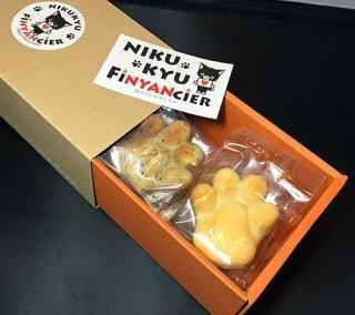 【寄付つき】猫になれるお菓子・肉球フィニャンシェ9個引き出しBOX入り