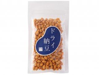 ドライ納豆(しょうゆ味)