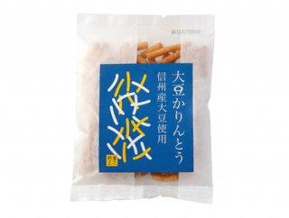 大豆かりんとう(プレーン)