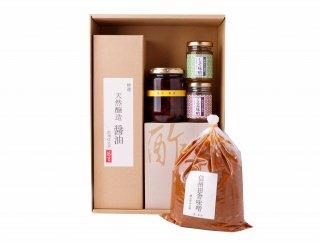 王道の味噌/醤油/薬味セット