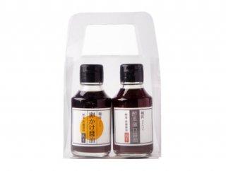 酢重 定番小瓶醤油セット(卵かけ/薄口)