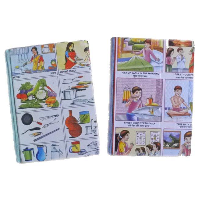 インドのスクールポスター ノートブック