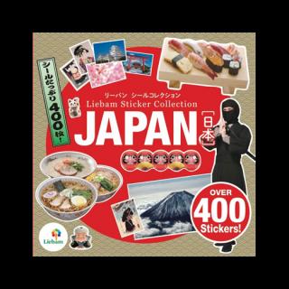 リーバン シールコレクション 日本 Liebam Sticker Collection JAPAN