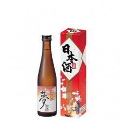 日本酒 箱 300ml【450枚】