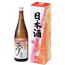 日本酒 箱 1.8L 1本入【100枚】