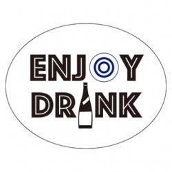 箱用封シール【EnjoyDrink】【2,000枚】