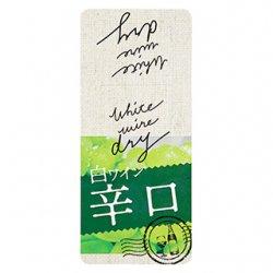 ワイン 白[辛口・甘口]首掛け【500枚】