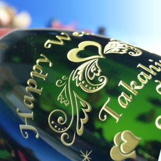 【彫刻ボトル】スパークリングワインマグナムボトル