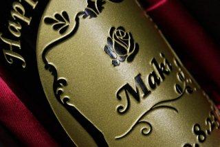 【彫刻ボトル】赤ワイン(750ml)