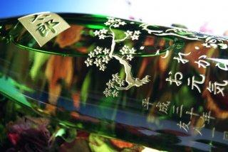 【彫刻ボトル】純米酒「美少年 清夜」