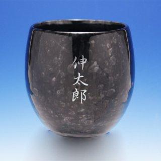 【陶器グラス】PG-1