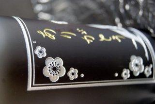 【彫刻ボトル】芋焼酎「嘉左衛門」+化粧箱セット