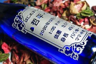 【彫刻ボトル】麦焼酎「長助」+化粧箱セット