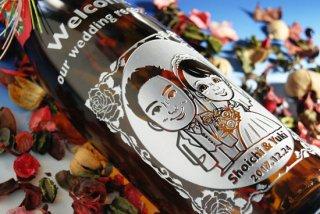 【彫刻ボトル】一生楽笑−芋焼酎「王道楽土」+化粧箱セット
