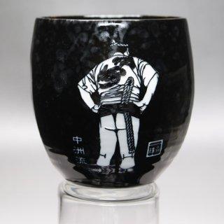 【博多祇園山笠】陶器グラス