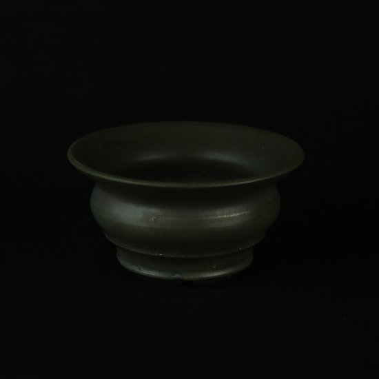 Yuta Uchida -coppers- no.78