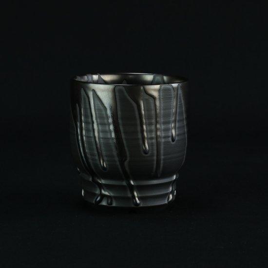 Yuta Uchida -BLACK GLAZE- no.450