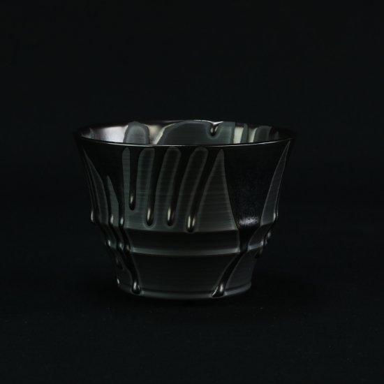 Yuta Uchida -BLACK GLAZE- no.462