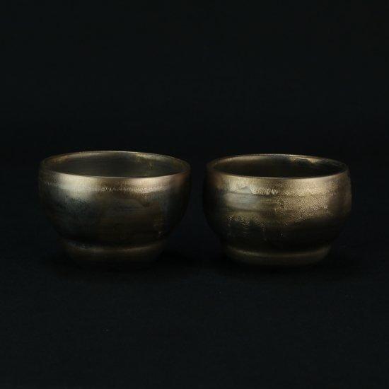 Yuta Uchida -GOLD RUST- (mini)